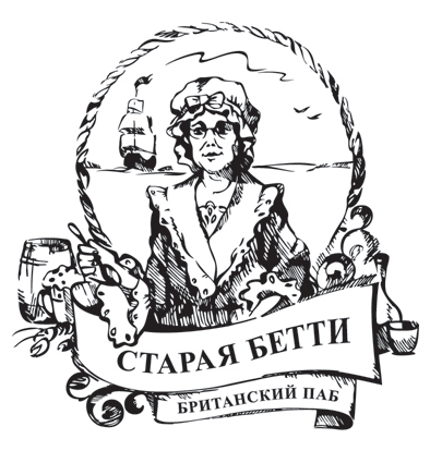 Logo OLD-BETTY-PUB